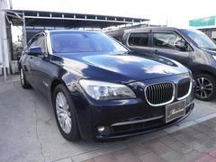BMW750Liリアエンタメ