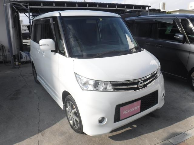 沖縄の中古車 日産 ルークス 車両価格 47万円 リ済込 平成24年 14.0万km パールホワイト