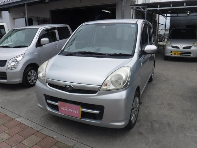 沖縄県の中古車ならステラ キーレス