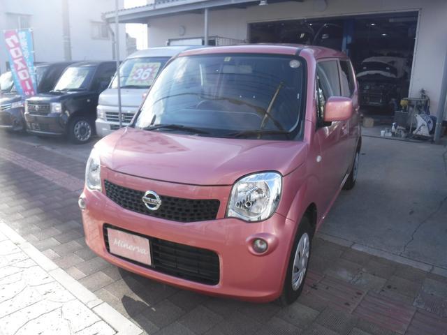 沖縄県の中古車ならモコ S本土中古車 スマートキー Bluetooth ナビ