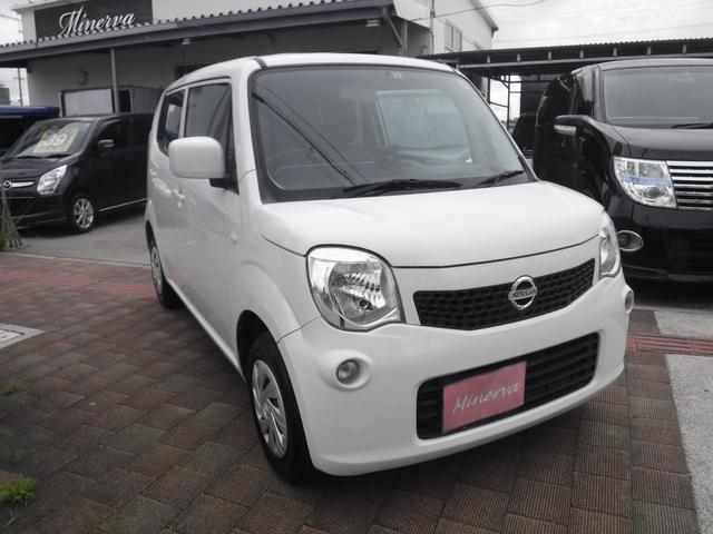 沖縄の中古車 日産 モコ 車両価格 38万円 リ済込 2015(平成27)年 12.7万km パールホワイト