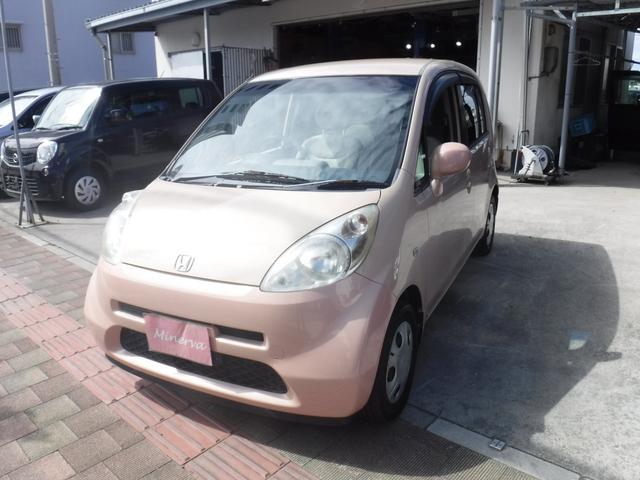 沖縄の中古車 ホンダ ライフ 車両価格 14万円 リ済込 2006(平成18)年 9.4万km ピンクM