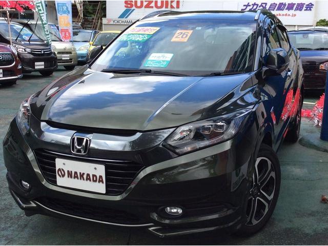 沖縄の中古車 ホンダ ヴェゼル 車両価格 203万円 リ済別 2014(平成26)年 5.1万km グリーン