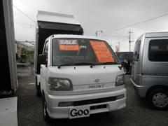 沖縄の中古車 ダイハツ ハイゼットトラック 車両価格 58万円 リ済込 平成13年 9.9万K ホワイト