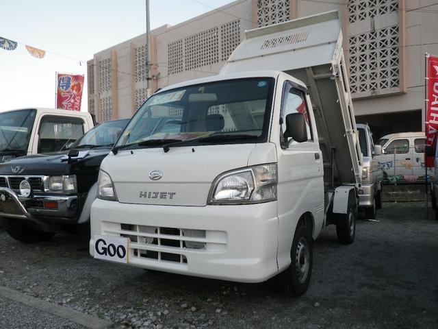 沖縄の中古車 ダイハツ ハイゼットトラック 車両価格 90万円 リ済込 平成22年 10.5万km ホワイト