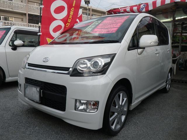 沖縄の中古車 ダイハツ ムーヴ 車両価格 56万円 リ済込 平成20年 8.0万km パールホワイト