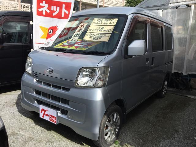 沖縄の中古車 ダイハツ ハイゼットカーゴ 車両価格 55万円 リ済込 平成20年 8.0万km シルバー