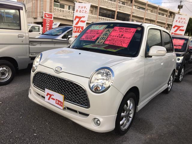 沖縄の中古車 ダイハツ ミラジーノ 車両価格 ASK リ済込 2008(平成20)年 8.2万km パールホワイト