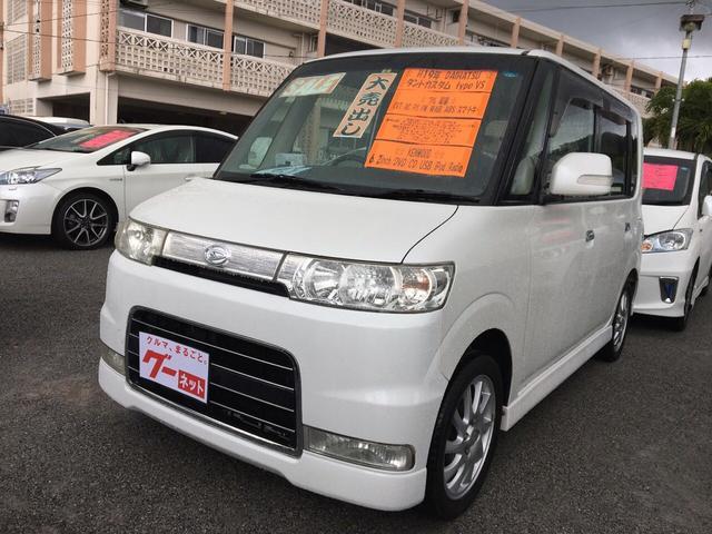 沖縄の中古車 ダイハツ タント 車両価格 49万円 リ済込 平成19年 9.5万km パールホワイト