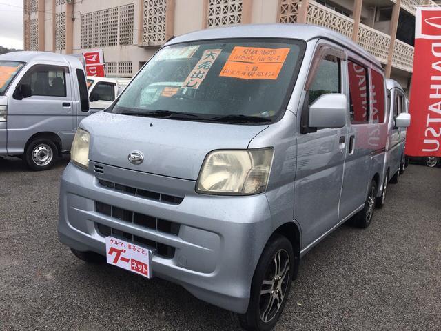 沖縄の中古車 ダイハツ ハイゼットカーゴ 車両価格 55万円 リ済込 平成21年 8.5万km シルバー