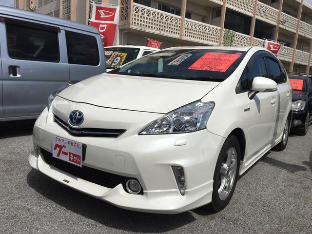 沖縄の中古車 トヨタ プリウスアルファ 車両価格 150万円 リ済込 2013(平成25)年 6.5万km パール