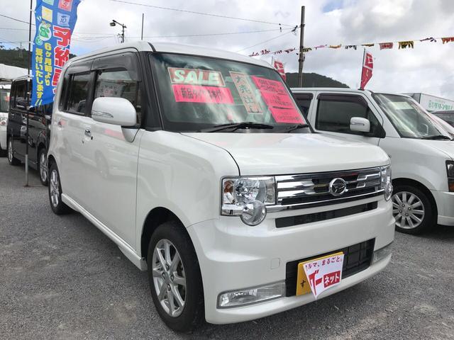 沖縄の中古車 ダイハツ ムーヴコンテ 車両価格 69万円 リ済込 平成24年 8.3万km パール