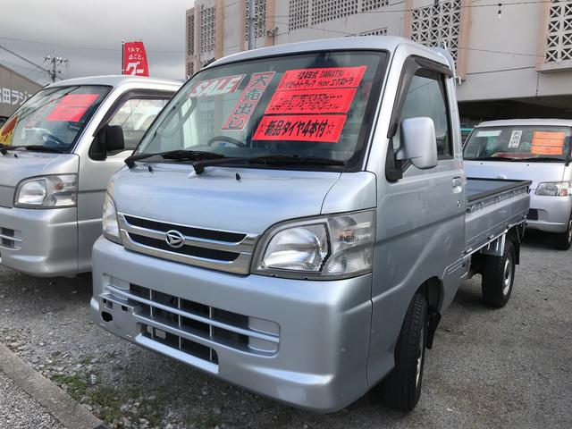 沖縄県名護市の中古車ならハイゼットトラック EXT 4WD