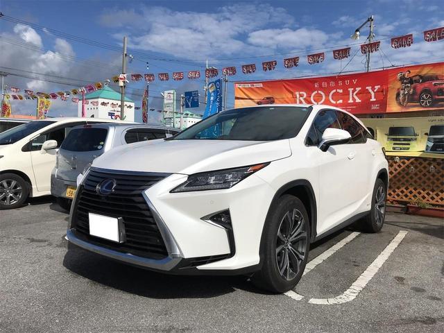 沖縄の中古車 レクサス RX 車両価格 ASK リ済込 2018(平成30)年 3.8万km パールホワイト