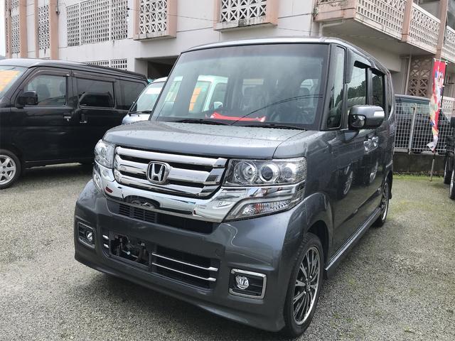沖縄の中古車 ホンダ N-BOX 車両価格 ASK リ済込 2015(平成27)年 7.7万km グレー