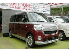 沖縄の中古車 ダイハツ ムーヴキャンバス 車両価格 154.4万円 リ済込 新車  ワインII