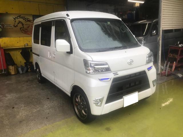 沖縄の中古車 ダイハツ ハイゼットカーゴ 車両価格 150万円 リ済込 2020(令和2)年 0.6万km ホワイト