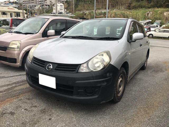 沖縄県の中古車ならADエキスパート GX