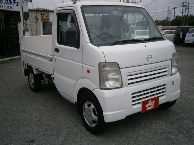 沖縄県の中古車ならスクラムトラック