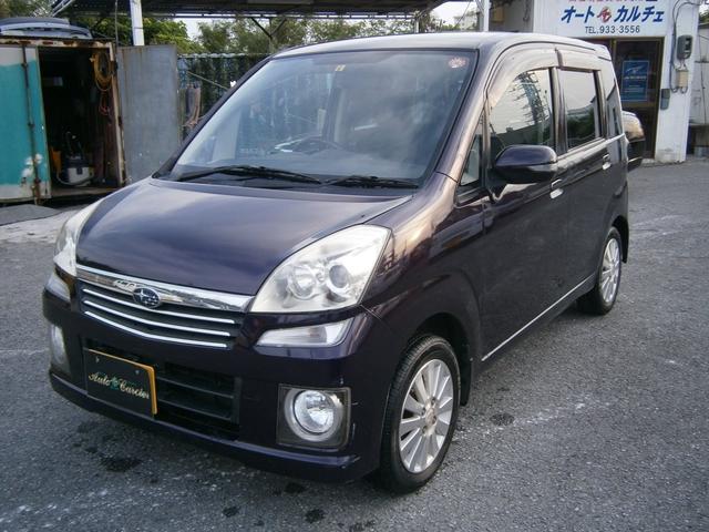 沖縄県の中古車ならステラ カスタムG