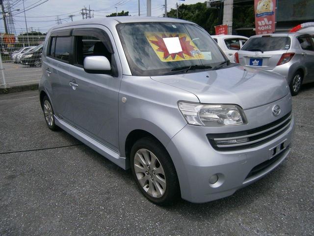 沖縄県那覇市の中古車ならクー CX