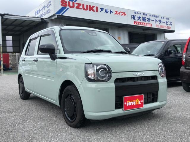 沖縄の中古車 ダイハツ ミラトコット 車両価格 136万円 リ済込 2018(平成30)年 0.5万km グリーン