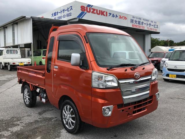 沖縄県名護市の中古車ならハイゼットトラック ジャンボ