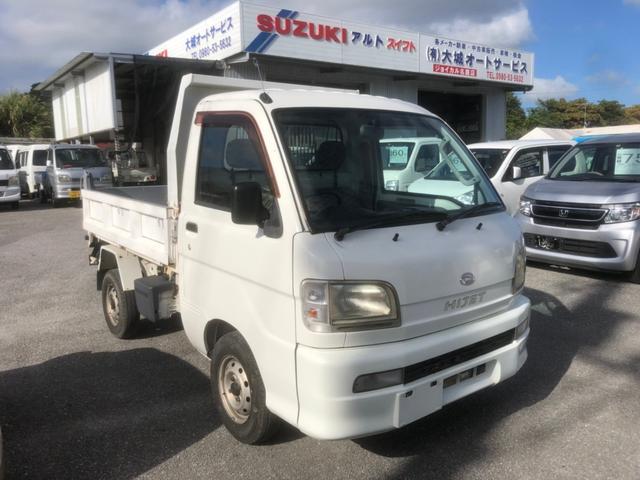 沖縄県の中古車ならハイゼットトラック ダンプ