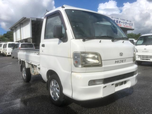 沖縄の中古車 ダイハツ ハイゼットトラック 車両価格 46万円 リ済込 2003(平成15)年 4.3万km ホワイト