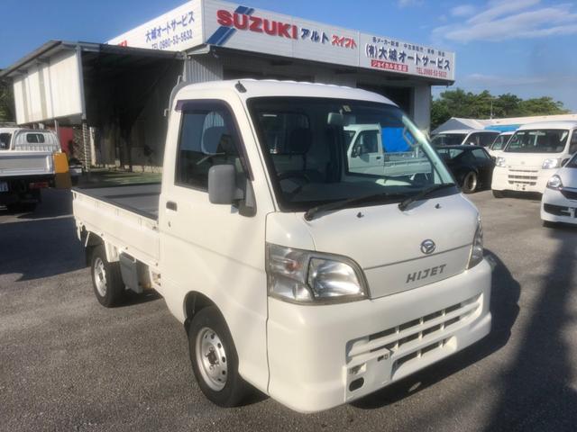 沖縄県名護市の中古車ならハイゼットトラック エアコン・パワステ スペシャル