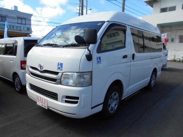 トヨタ 福祉車両 車イス2基タイプ