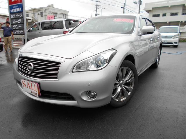 沖縄県の中古車ならフーガ 250GT/ DVD・フルセグTV・ナビ