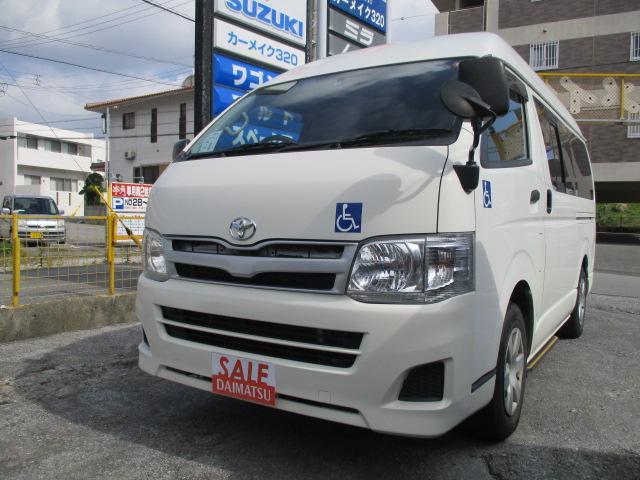 沖縄県の中古車ならレジアスエースバン