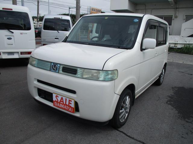 沖縄県の中古車ならザッツ ターボ