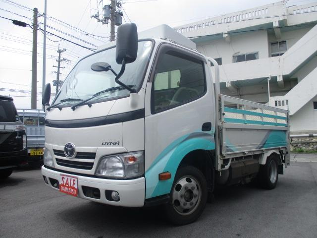 沖縄県中頭郡西原町の中古車ならダイナトラック
