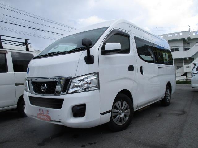 沖縄県の中古車ならNV350キャラバンバン 福祉車両 車椅子2基