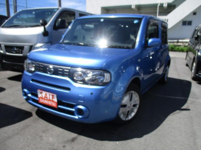 沖縄県の中古車ならキューブ 福祉車両