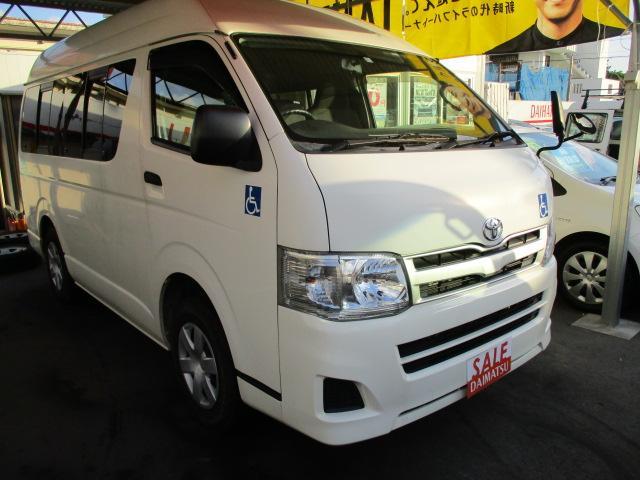 沖縄県の中古車ならレジアスエースバン ウェルキャブ 福祉車両