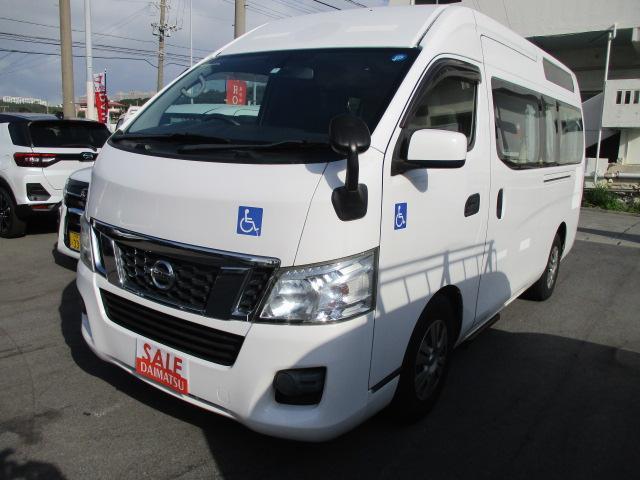 沖縄県の中古車ならNV350キャラバンバン チェアキャブ 福祉車両 車椅子2基タイプ