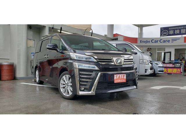 トヨタ 2.5Z(7名)