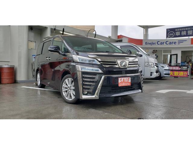 沖縄県の中古車ならヴェルファイア 2.5Z
