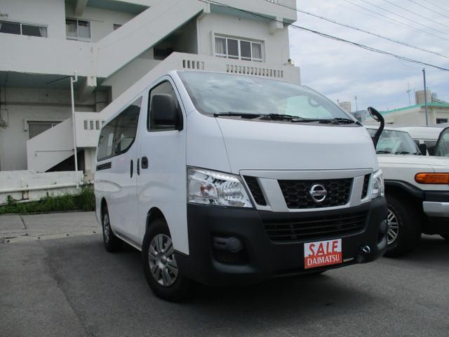 沖縄県の中古車ならNV350キャラバンバン DX/3人乗り/4WD