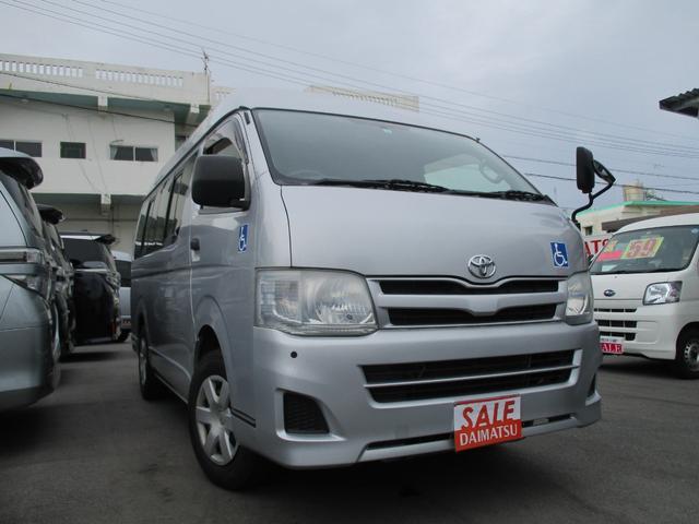 沖縄県の中古車ならハイエースバン ウェルキャブ/福祉車両