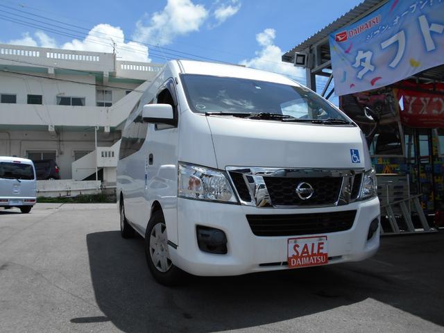 沖縄県の中古車ならNV350キャラバンバン チェアキャブ