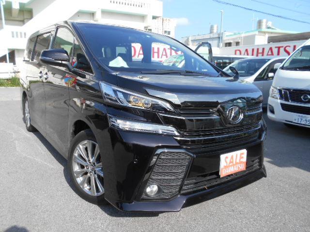 沖縄県中頭郡西原町の中古車ならヴェルファイア 3.5ZA ゴールデンアイズ