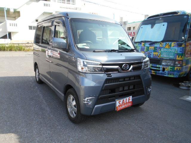 沖縄県の中古車ならアトレーワゴン カスタムターボRS SAIII