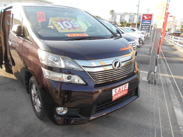 沖縄県の中古車ならヴェルファイア 2.4X