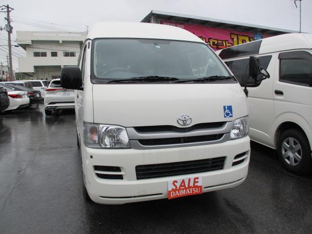沖縄県の中古車ならハイエースバン  ウェルキャブ・福祉車両!