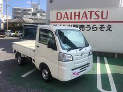 沖縄の中古車 ダイハツ ハイゼットトラック 車両価格 69.8万円 リ済別 平成28年 1.0万K ホワイト