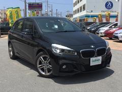 BMW218iアクティブツアラー Mスポーツ DVD再生可・ETC